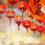 Happy Chinese New Year -新年快乐